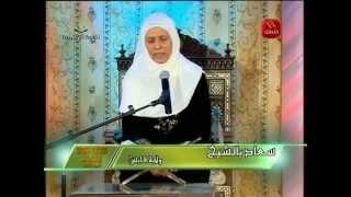 نجوم الترتيل الموسم الثاني الدور النهائي الحلقة 5  noujoum tartil saison 2 ep