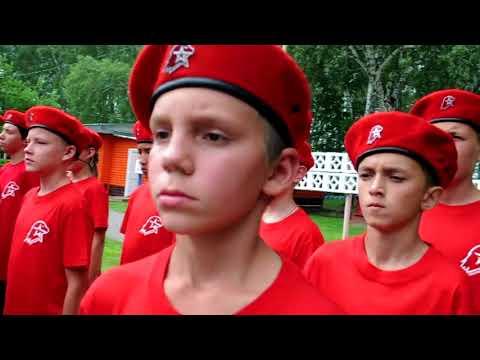 """Посвящение в """"ЮНАРМЕЙЦЫ"""""""