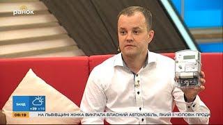 """Гость в студии """"Утра"""": Антон Ковалишин"""