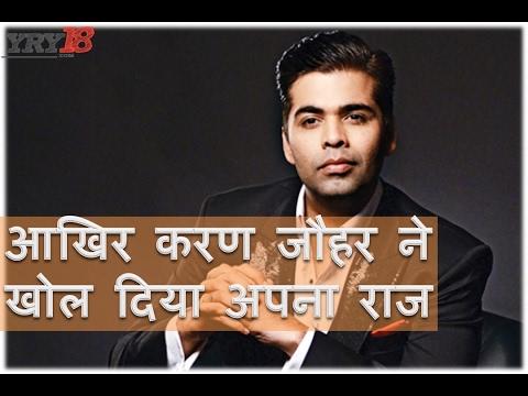 Gay mean in hindi