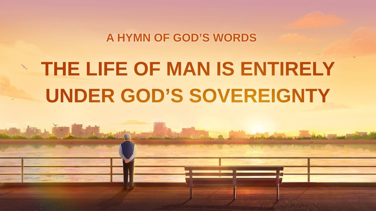 """Christian Devotional Song With Lyrics 