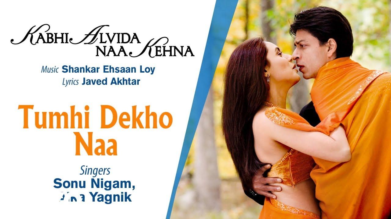 Dekho Na Lyrics
