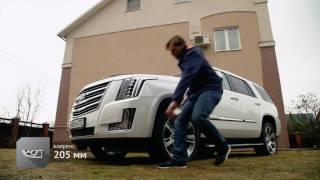 Наши тесты плюс. Вып. 52. Cadillac Escalade ESV