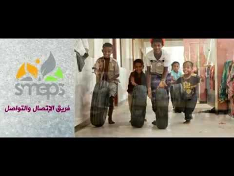 UNDP Early Recovery Intervention in Abyan