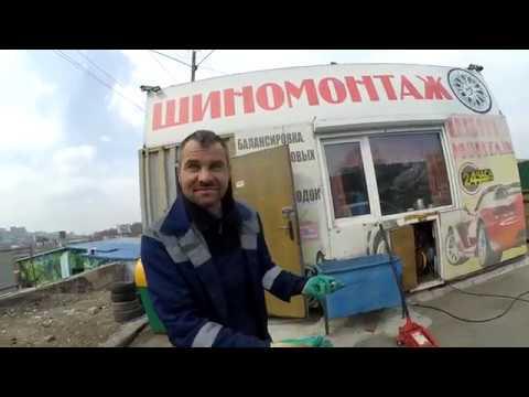 Купил автосервис с Farpost Владивосток. Первый опыт.Часть 1.