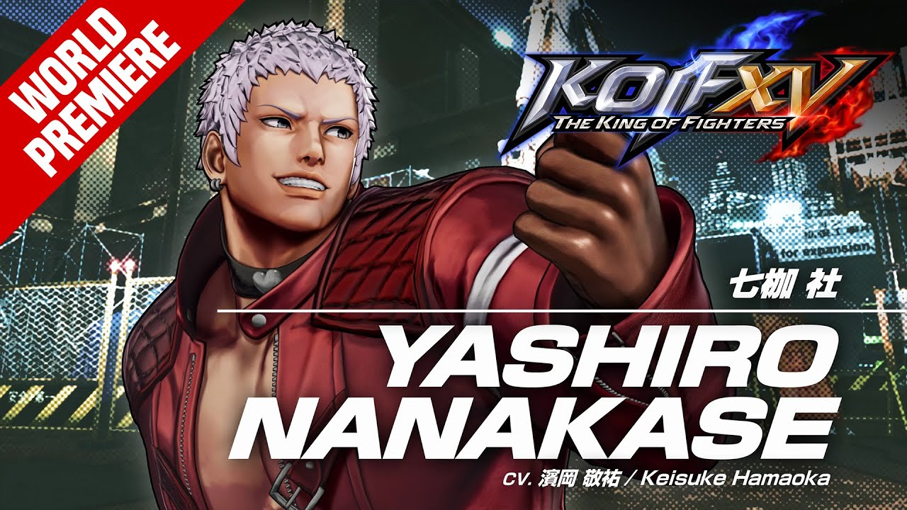 KOF XV|YASHIRO NANAKASE|Character Trailer #11 (4K)