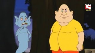 Gopal Bhar Classic  Bangla Cartoon  Episode - 22
