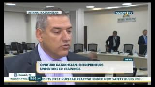 300 казахстанских предпринимателей прошли обучение у европейских специалистов