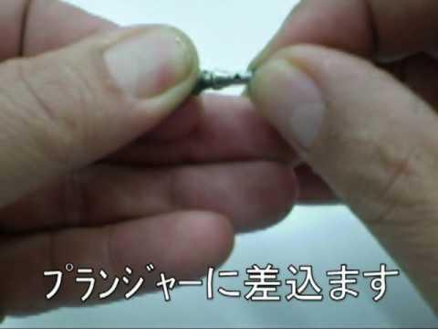 自転車の 自転車 バルブコア 交換 : 虫ゴムのチェックと交換