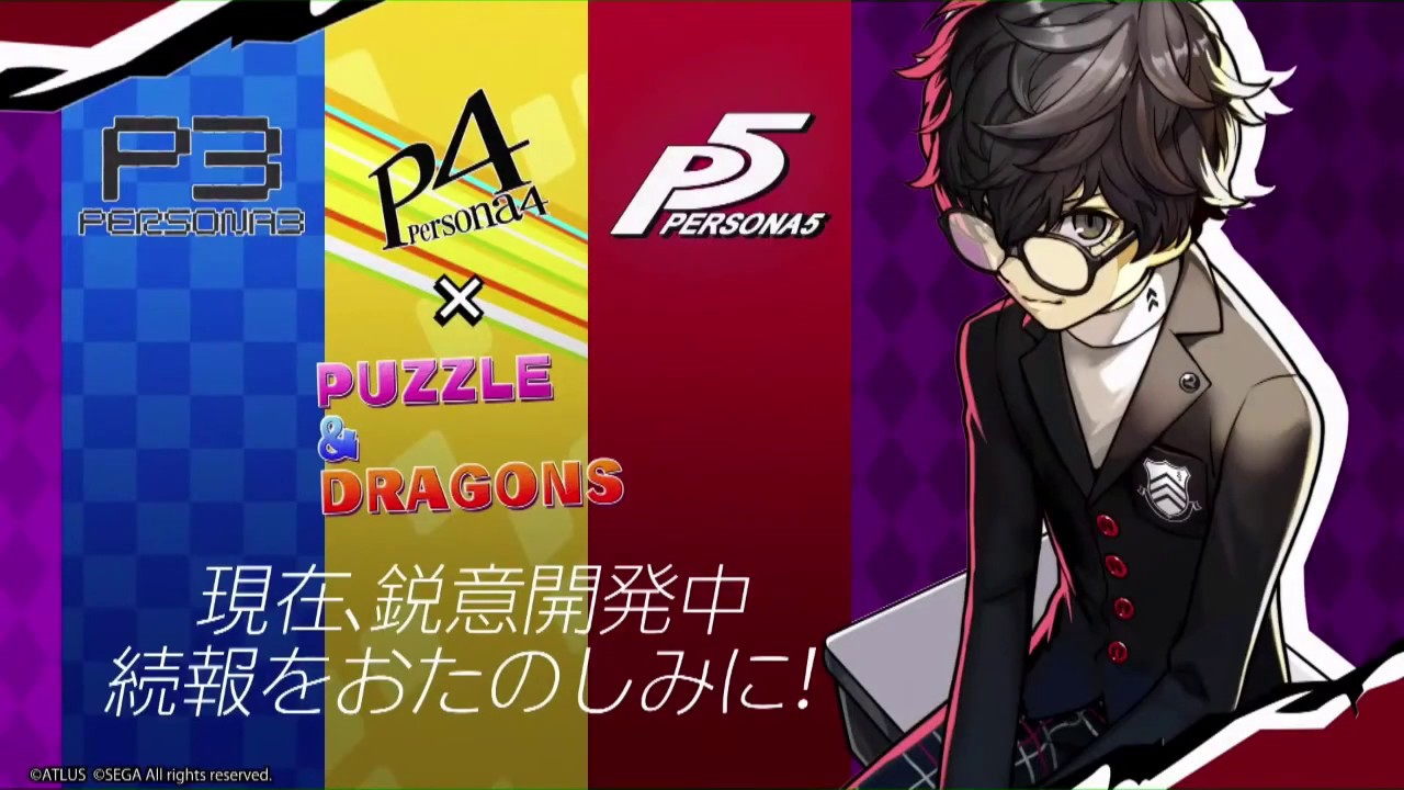 Puzzle & Dragons - Persona Series Collaboration #2