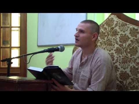 Шримад Бхагаватам 5.1.7 - Гауранга прабху