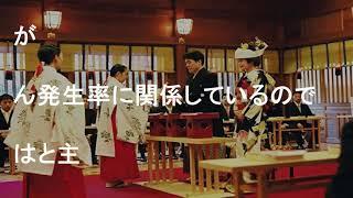 生き残るために日本の習慣を学ぶしかない」と中国人が日本式生活スタイ...