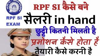 RPF SI 2018 , RPF में SI कैसे बने , सैलरी , प्रमोशन , छुट्टी , एग्जाम , ट्रेनिंग