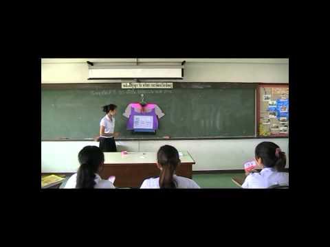สาธิตการสอนคณิตศาสตร์ ป.5
