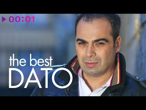 Dato - Лучшие песни - The Best