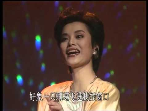Top 20 female singers in 40 years - Chinese Women