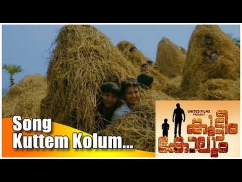 Kutteem kolum | KUTTEEM KOLUM | Latest Malayalam Movie Song | Guinness Pakru | Sanusha