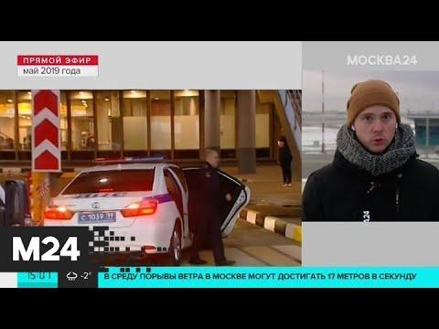 Семьи погибших в крушении Superjet в Шереметьево не согласны с выводами СК - Москва 24