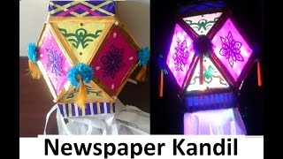 Easy Handmade Akash Kandil | Newspaper crafts | Best out of waste