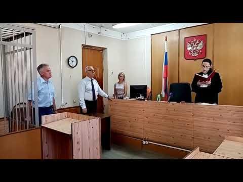 Объявление приговора экс-мэру Каменска-Уральского Михаилу Астахову