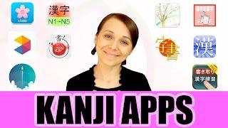 Японский язык для начинающих и не только. Как запоминать иероглифы и новые слова.