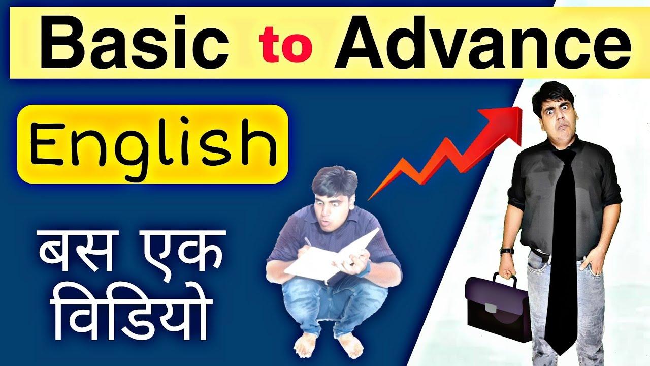 Basic to Advance English 100%