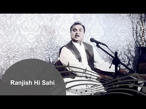 Ranjish Hi Sahi | Mehdi Hassan | Cover Song By Arshad Iqbal