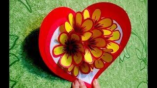 Супер Просто 3Д Открытка С Цветами DIY 3D Flower Pop Up всплывающие цветы с бумаги
