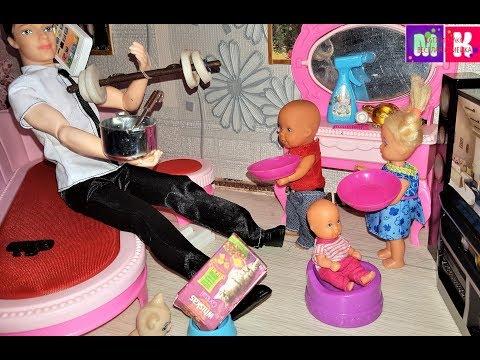 КАТЯ И МАКС ВЕСЕЛАЯ СЕМЕЙКА. СУПЕР МАПА. #Мультики с куклами новые #Барби #игрушки для детей
