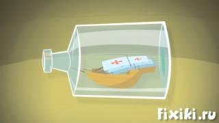 Фиксики - Фиксики о корабликах в бутылке