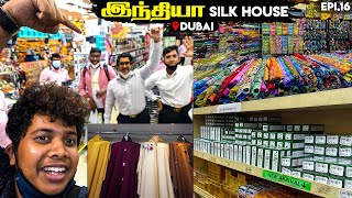 Shopping for home in Dubai - Japan saree, Singapore shirts at India Silk House - Irfan's View