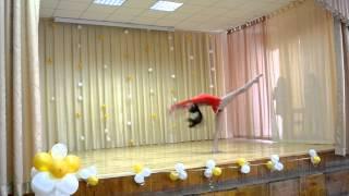 Альбина - гимнастический танец