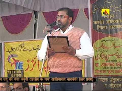 Award Ceremony ALL INDIA MUSHAIRA ALIABAD BARABANKI 2014