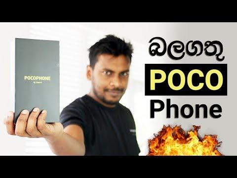 PocoPhone F1 in Sri Lanka