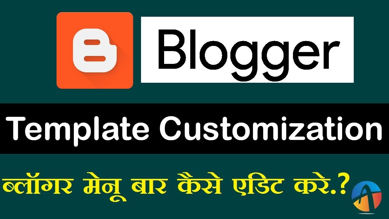 How To Customize Blogger Template in Hindi/Urdu Video Tutorials 2018 ...