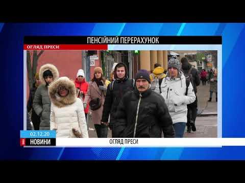 ТРК ВіККА: На Черкащині квартиранти отруїли й пограбували господарів будинку