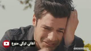 Canan Çal feat. Mert Aydın - Galiba (Remix) اغاني تركيه