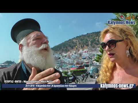 25-5-2018 Η βελανιδιά στον Ι.Ν Αρχαγγέλου στην Κάλυμνο
