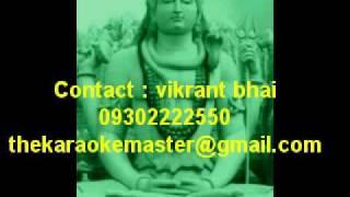 Download Bhole o Bhole Mere yaar ko mana de Bhajan karaoke.mpg MP3 song and Music Video