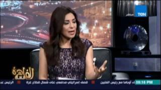 مساء القاهرة | كشف حساب البرلمان في نهاية دور الانعقاد الاول 6 سبتمبر