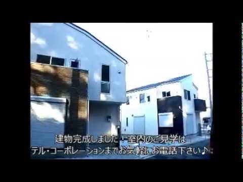 横浜市金沢区大道2丁目・全8棟の一戸建て動画
