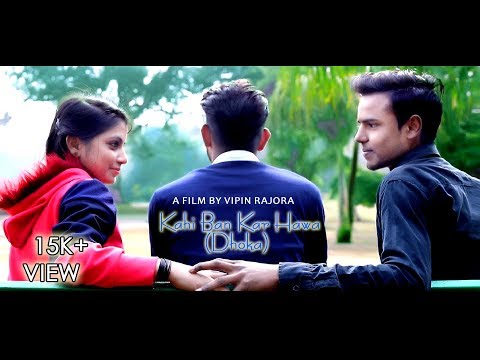 Kahi Ban Kar Hawa ll True Love Story(Dhoka) ll Vipin Rajora
