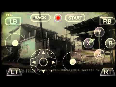 Far cry скачать игру на андроид