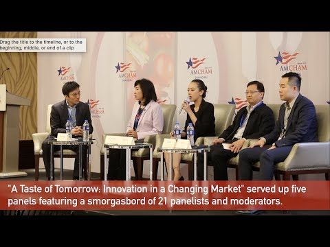 AmCham Shanghai's 8th annual Food, Agriculture, and Beverage Conference video reel