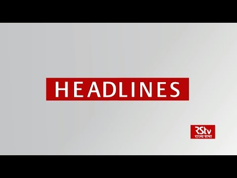 Top Headlines (English - 9:30 am)