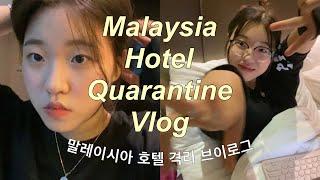 Malaysia Hotel Quarantine Vlog…