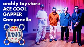 YouTube動画:anddy toy store / ACE COOL / GAPPER / Campanella Red Bull RASEN
