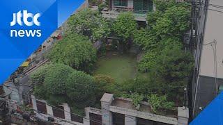 '위안부 쉼터' 평화의 우리집 소장, 자택서 숨진 채 발견 / JTBC News