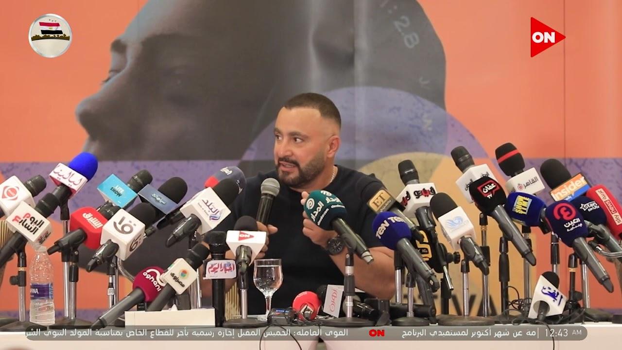 أحمد السقا عن أدوار الأكشن: حصلي إصابات كتير ابرزهم في فيلم -الجزيرة- #مهرجان_الجونة  - نشر قبل 12 ساعة
