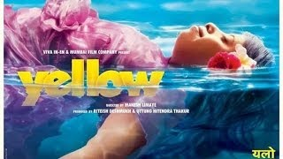 You Can Do It | Yellow Movie Inspirational Song | 2014 Marathi Movie